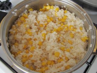 Reis mit Mais